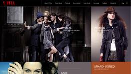 品牌服饰网站建设案例