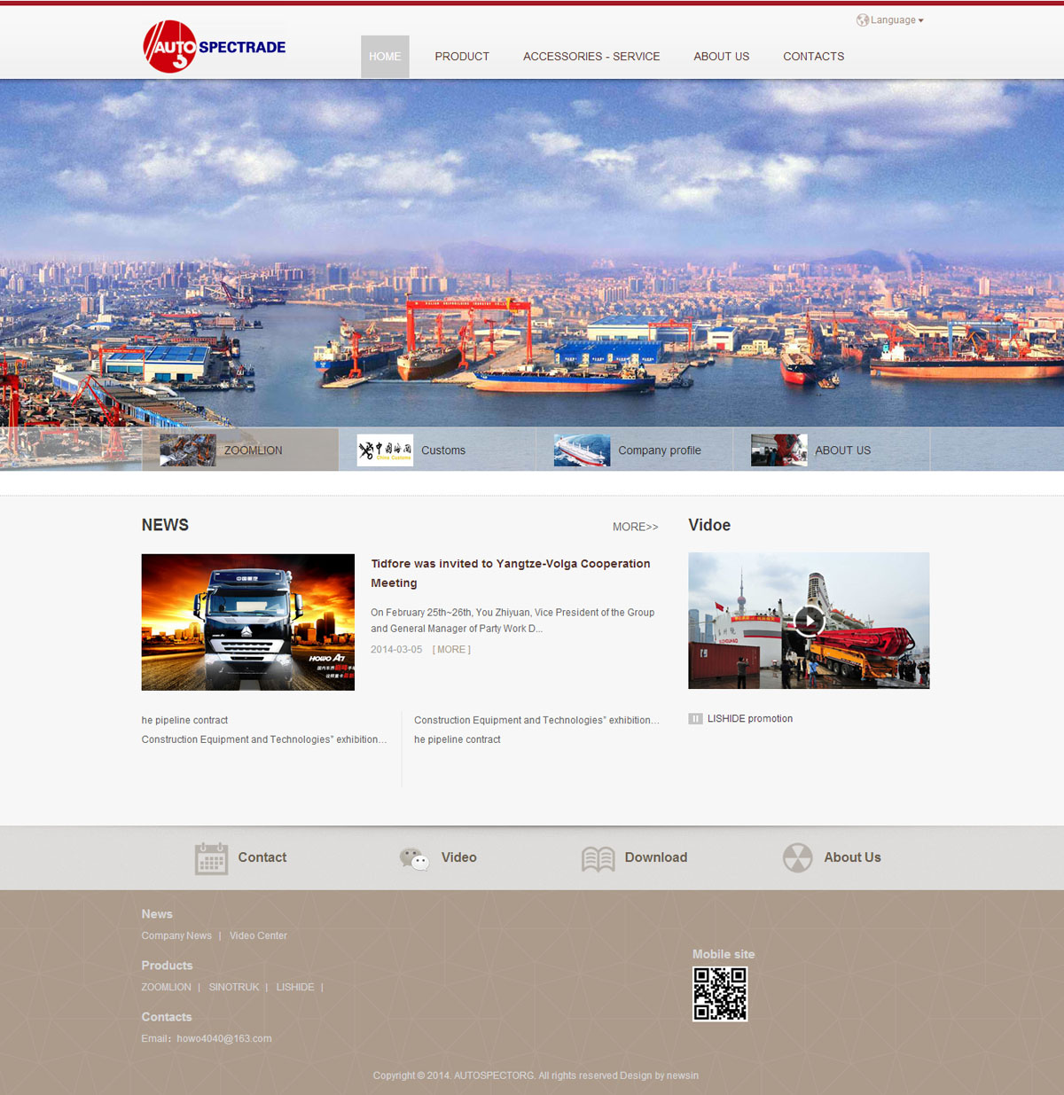 AUTOSPECTORG国际机械贸易英文网站建设案例